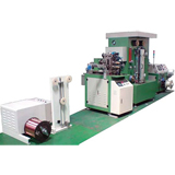 Standard PV Ribbon Rolling Machine-Single Rolling Type
